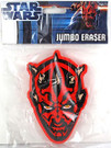Star Wars Darth Maul Head Jumbo Eraser