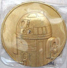 Star Wars California Lottery Exclusive R2-D2 Metal Coin