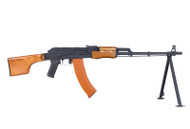 CYMA CM052 RPK LMG in Real Wood and Black