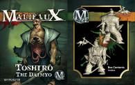 Toshiro - the Daimyo