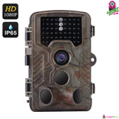 """Deathshadow"" FHD Hunting Camera - 2.5"" TFT Screen, 1/3"" CMOS Sensor, 1080p, 0.6s Trigger Time, PIR Motion Detection"