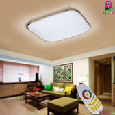 """Steelflash"" Ceiling Light - 36W 2400 Lumens Remote Control 10m Range"