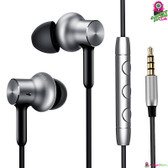Xiaomi Mi In-Ear Headphone Pro