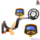 """Magnafoot"" Metal Detector - LCD Display Detect All Types of Metal Accurately"