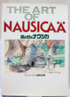 The Art of Nausicaa of the Valley of the Wind Ghibli Art Illustration Book JAPAN