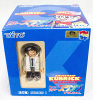 Dr. Slump Arale Chan Series 1 Dr. Mashirito Kubrick Medicom Toy JAPAN