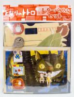 My Neighbor Totoro Letter Puzzle set Studio Ghibli JAPAN ANIME MANGA 3