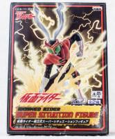 Kamen Masked Rider Stronger Super Situation Figure Banpresto JAPAN ANIME
