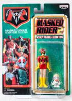 Kamen Masked Rider Denpa Ningen Tackle Action Figure Collection JAPAN TOKUSATSU