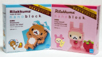 Set of Rilakkuma & Korilakkuma Kawada Nanoblock Nano Block JAPAN TOY