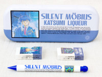 Silent Mobius Pen Case+Mechanical pencil+Erasers set JAPAN ANIME MANGA