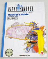 Final Fantasy Wonderswan Japanese Game Guide Book JAPAN SQUARE