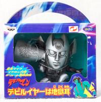 Devilman Ear Figure Sound Concentrating Microphone Silver Ver. JAPAN ANIME MANGA