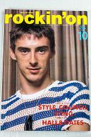Rockin' On Japan Rock Music Magazine 10/1985 Style Council/Hall&Oates