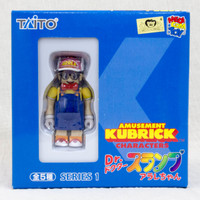 Dr. Slump Arale Chan Series 1 Alare Norimaki Kubrick Medicom Toy JAPAN