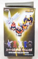 Super Robot Wars Action Robo Mini Figure Daitarn 3 Clear Ver. JAPAN ANIME