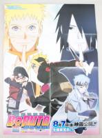 NARUTO the Movie BORUTO YUGIOH Pinup 20x14 inch size Saikyo Jump JAPAN ANIME