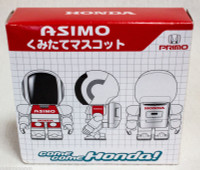 HONDA Asimo Mascot Model Kit Figure Red Robot Android BANDAI JAPAN