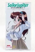 Sailor Moon R Jupiter Makoto Kino Character Song JAPAN 3 inch 8cm CD Single