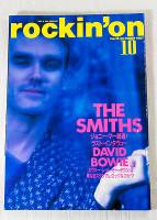 Rockin' On Japan Rock Music Magazine 10/1987 The Smiths/David Bowie