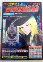 Galaxy Express 999 Fantastic Album Art Illustration Book Part.5 JAPAN ANIME