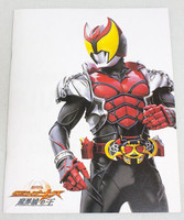 GO-ONGER x Kamen Rider KIBA Movie Program Art Book w/DVD JAPAN ANIME TOKUSATSU