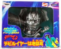 Devilman Ear Figure Sound Concentrating Microphone Anger Ver. JAPAN ANIME MANGA