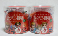 Set of 2 Evangelion Asuka Langley Kawada Nanoblock Nano Block JAPAN ANIME FIGURE