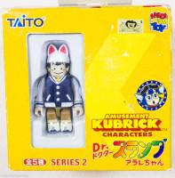 Dr. Slump Arale Chan Series 2 Piisuke Kubrick Medicom Toy JAPAN