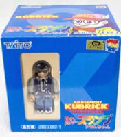 Dr. Slump Arale Chan Series 1 Taro Soramame Kubrick Medicom Toy JAPAN