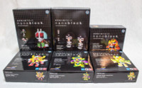 Set of 6 Kamen Rider Kawada Nanoblock Nano Block NBTN-001-6  JAPAN FIGURE