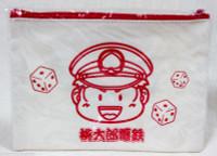 Momotaro Dentetsu 20th Anniversary Mini Pouch Bag Hudson JAPAN ANIME GAME