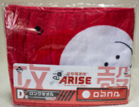 Ghost in the Shell ARISE Long Towel Red Logicoma Ver. Banpresto JAPAN ANIME