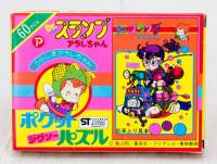 Dr. Slump Arale Chan Pocket Puzzle 60pcs Akira Toriyama JAPAN ANIME MANGA