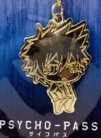 Psycho-Pass Shinya Kogami Petit Metal Charm Mobile Strap JAPAN ANIME MANGA