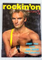 Rockin' On Japan Rock Music Magazine 03/1984 Pretenders/Duran Duran/WHAM!