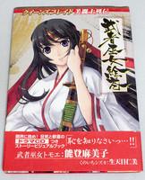 Queen's Blade Bitoushi Retsuden MusyaMiko Tomoe Illustration Art Book JAPAN