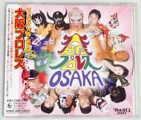 The Osaka Pro-Wrestling Theme Song CD JAPAN Puroresu Q