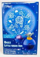 Disney Pixer Toy Story Fantasy Room Light Astro Ball RUN'A JAPAN