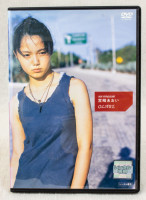 Aoi Miyazaki OLARE DVD Japanese Actress Visit Mexico