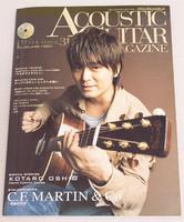Accoustic Guitar JAPAN Magazine Winter/2007 Vol.31 Book w/CD KOTARO OSHIO