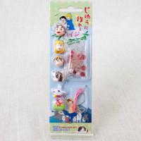 Heidi Girl of the Alps Face Mascot & Beads Accessories Strap JAPAN ANIME MANGA