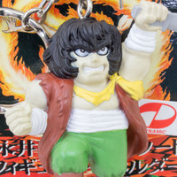 Violence Jack Nagai Go Characters Figure Key Chain Banpresto JAPAN ANIME