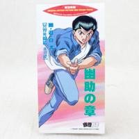 Yu-Yu Hakusho Yusuke Urameshi Character Song 3 inch 8cm JAPAN CD ANIME