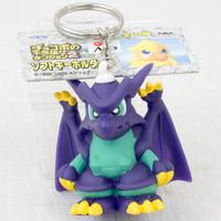 Final Fantasy Chocobo's Dungeon Bahamut Figure Key Chain Banpresto JAPAN