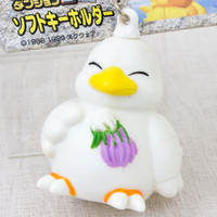 Final Fantasy Chocobo's Dungeon Fat Chocobo Figure Key Chain Banpresto JAPAN