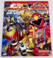 Go-Onger+Kamen Rider KIBA Movie complete Guide Book JAPAN TOKUSATSU ANIME