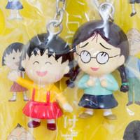 Chibi Maruko Chan + Tama chan Mini Figure Strap JAPAN ANIME MANGA
