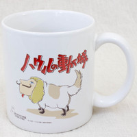 Howl's Moving Castle Hin Mug Studio Ghibli JAPAN ANIME MANGA