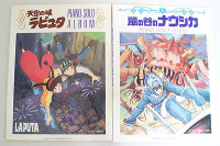 Set of 2 Ghibli Piano Solo score Nausicaa &Castle In The Sky (Laputa)JAPAN ANIME